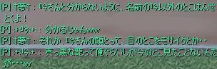 screenshot1111.jpg