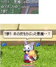 screenshot1122.jpg