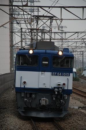 EF641015-5α