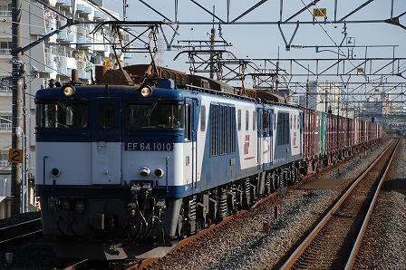 EF641010-1038α