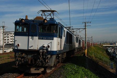EF641010-1038-2α