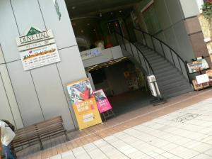 P1000516.jpg