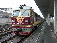 P1010060.jpg