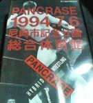 P1000014_0s.jpg