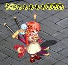 TWCI_2009_5_16_21_50_13.jpg