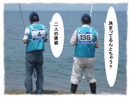 ジャパンカップ1 コピー1