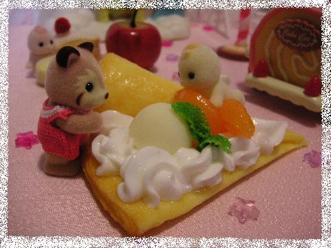 ケーキの国7