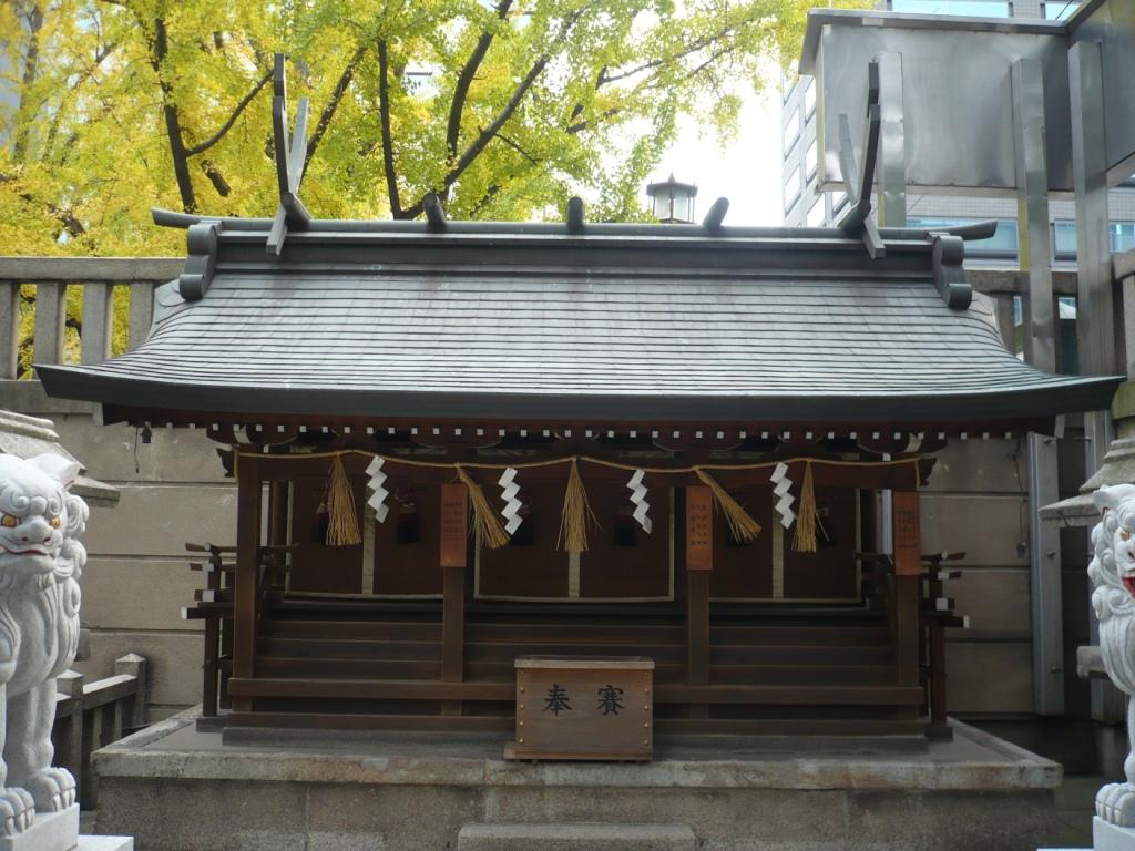 難波神社相殿神社