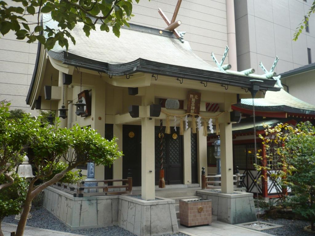 坐摩神社 陶器神社