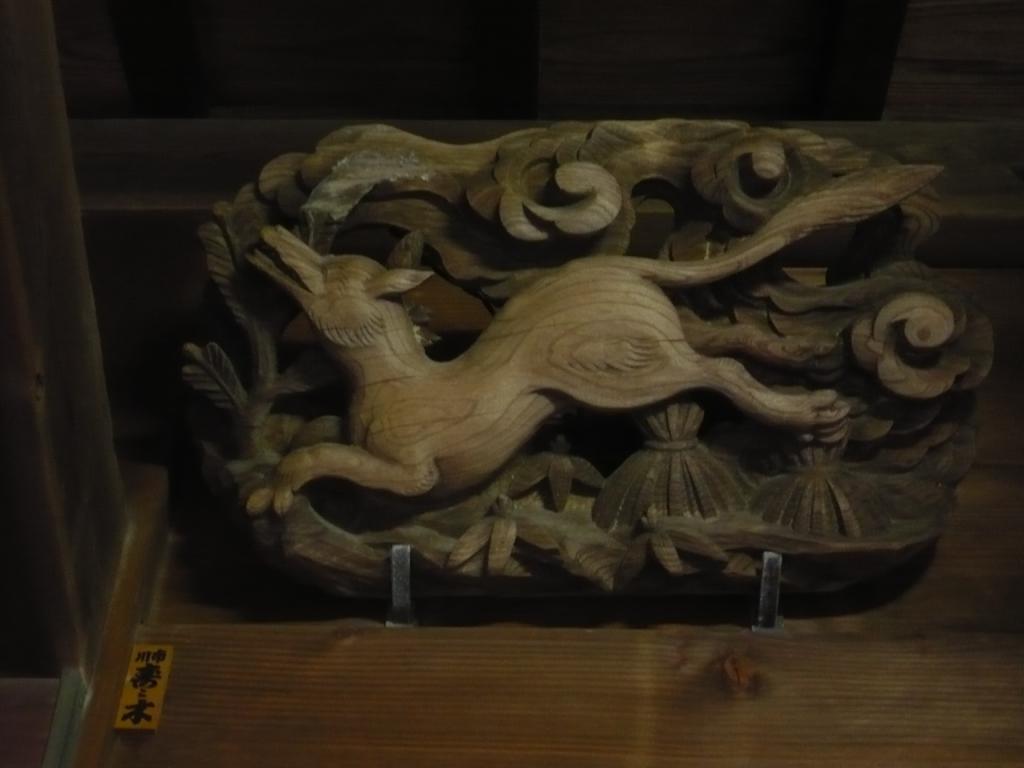 狐の彫り物