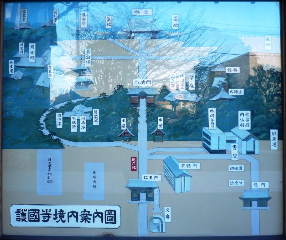 護国寺案内図