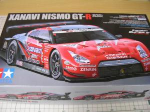 XANAVI NISMO GT-R(R35)001