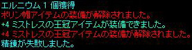 blog091.jpg