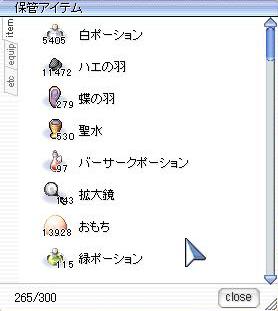 blog137.jpg