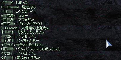 blog139.jpg