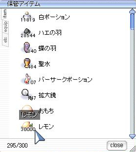 blog144.jpg
