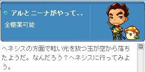 20071101014650.jpg