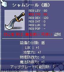 20071101014841.jpg
