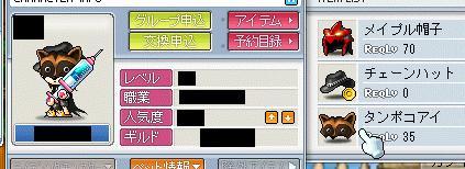 20071101014903.jpg