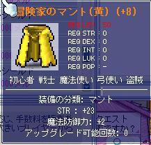 20071101014914.jpg