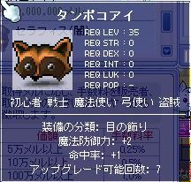 20071102165343.jpg