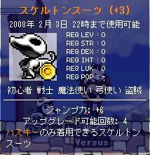 20071107050546.jpg