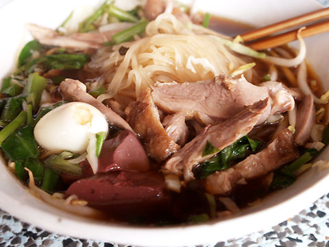 鴨肉麺 -クッティオ-