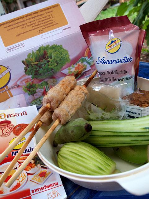 ベトナム料理ボックス