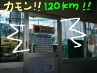 20060509004607.jpg