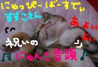 20060707135823.jpg