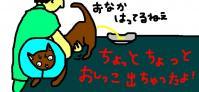 20060915021416.jpg