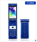 sh903i_blue.jpg
