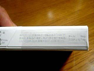 05-06-13_22-53.jpg