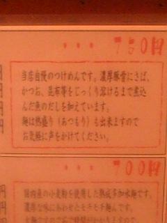 06-09-01_20-45.jpg