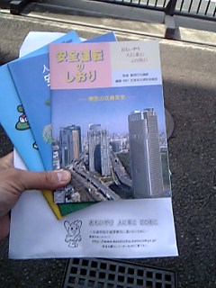 20050408003900
