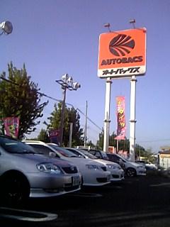 20050503080602
