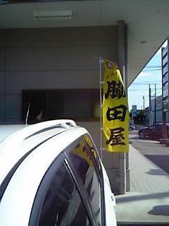 20051120121800