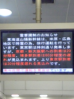 20051218103601