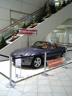 20051219190900