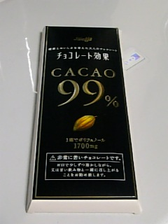 20060425233001