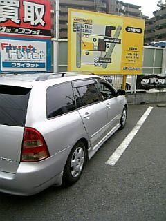 20060625104200