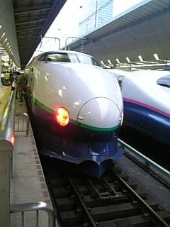 20061011163809
