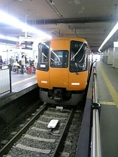 20061018112211