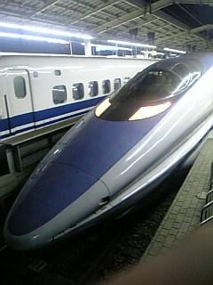 20061018215308