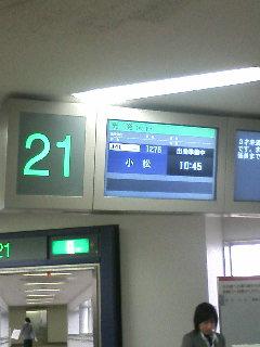 20070129102440