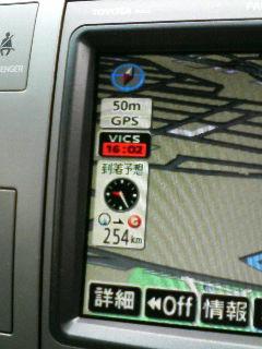 200707211617492