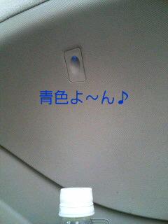 20070804182336