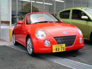 200708051133332