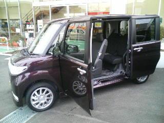20080114104707