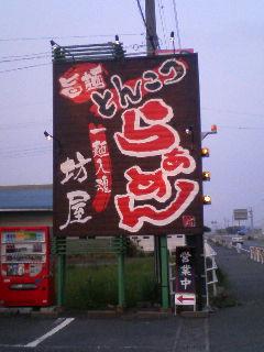 20080518185319